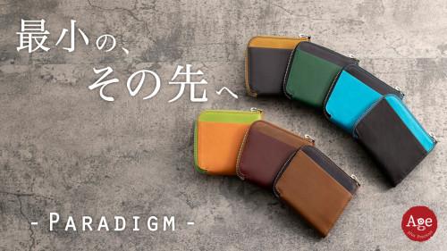 余白6mm、それは財布の概念を変える第3世代の使い心地、脱最小の黄金比ウォレット