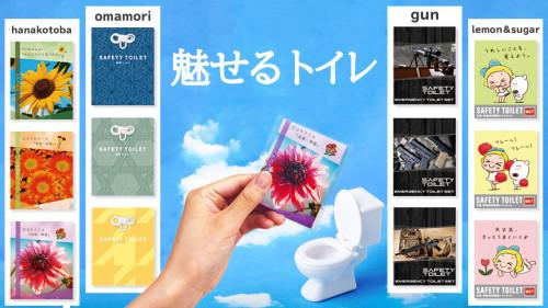 手のひらサイズのデザイン携帯トイレ  One Pack Pocket