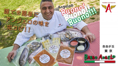 自由が丘「BABBO ANGELO」20周年を記念して発売! キャンプdeイタ飯