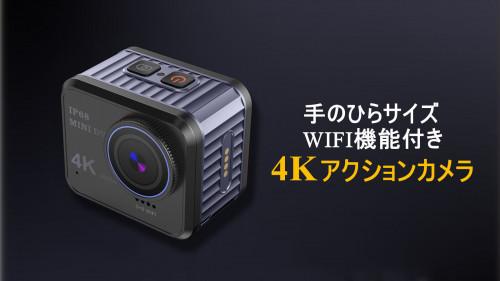 高画像解像度でリアル再現のような映像が撮れる、超コンパクト4Kカメラ「TISI」