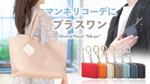 """ミニ財布?小物入れ?身につけるミニマルポーチ""""Me-po""""(ミーポ)"""