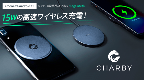 iPnone12のマグネット機能が8~13、Androidでも実現可能に!