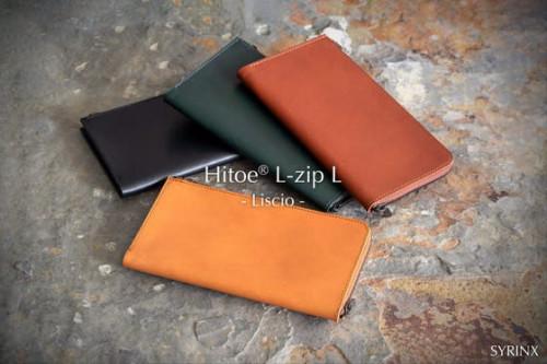 小さな薄い長財布 Hitoe® L-zip L - Liscio -