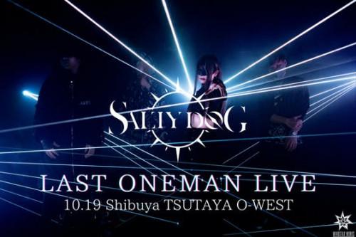 【SALTY DOG】渋谷O-WEST 「ラストライブ映像化」プロジェクト