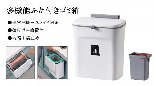 様々な場所に適用される掛け式内箱付きゴミ箱!持ち運べできる「B-aohui」